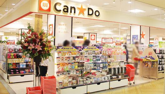 Can☆Do | 徳島駅クレメントプラザ